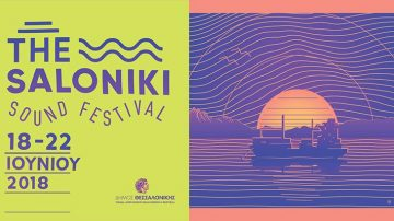 The Saloniki Sound Festival 2018