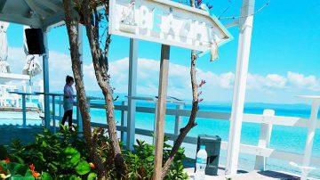 Almira beach bar Καλλιθέα Χαλκιδική