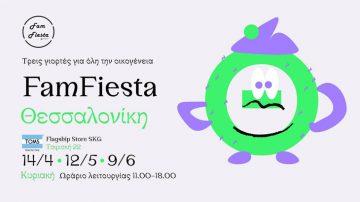 Fam Fiesta by KIDOT 2019