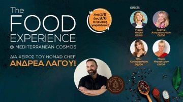 The Food Experience στο Mediterranean Cosmos