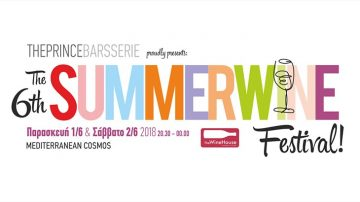 The 6th ThePrince Summerwine Festival