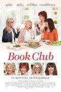 Book Club 2018