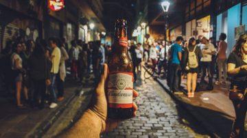 Φεστιβάλ Μπύρα