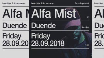 Alfa Mist [UK] live στο Duende Jazz Bar