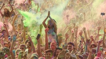 Μέρα με τα Χρώματα