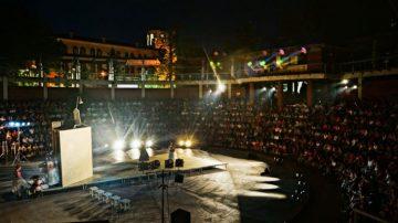 Θέατρο Κήπου