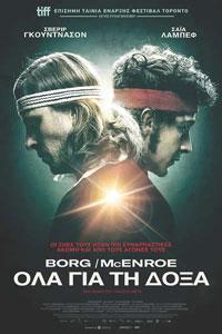 Borg / McEnroe: Ολα για τη Δόξα