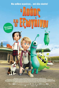 Παιδική ταινία Ο Λούης και οι Εξωγήινοι