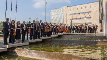 Συμφωνική Ορχήστρα Δήμου Θεσσαλονίκης