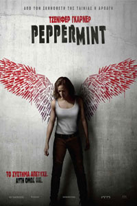Αφίσα της ταινίας Peppermint