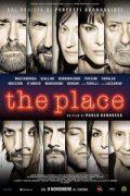 Η συνάντηση - The place