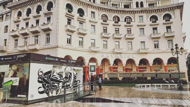 59ο Φεστιβάλ Κινηματογράφου Θεσσαλονίκης