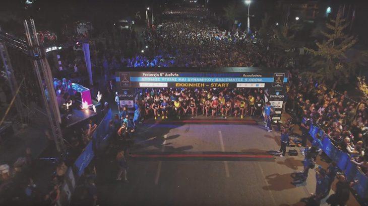 7ος Διεθνής Νυχτερινός Ημιμαραθώνιος Θεσσαλονίκης 2018