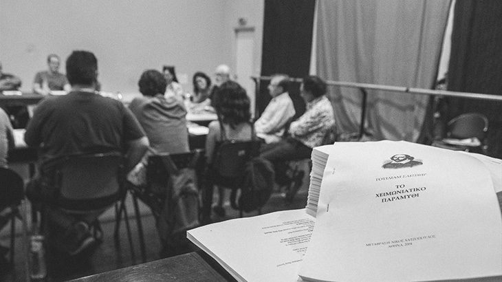 ''Χειμωνιάτικο παραμύθι'' στην Εταιρία Μακεδονικών Σπουδών