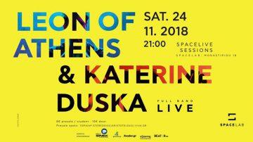 Leon of Athens και Katerine Duska στο Space Lab