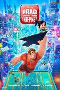 Παιδική ταινία Ραλφ εναντίον Ιντερνετ