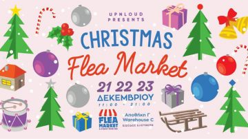 Thessaloniki Christmas Flea Market