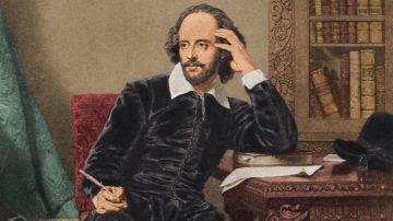 1ο Big Day: Ουίλλιαμ Σαίξπηρ