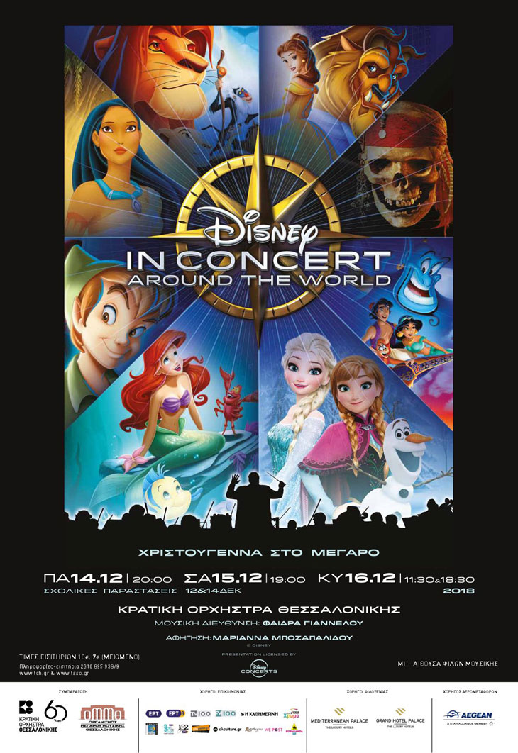100% Disney in Concert: Around the World