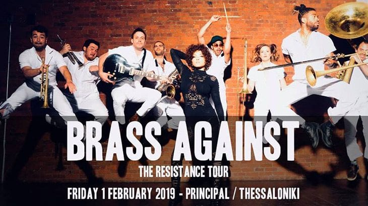 Brass Against live στο Principal Club Theater