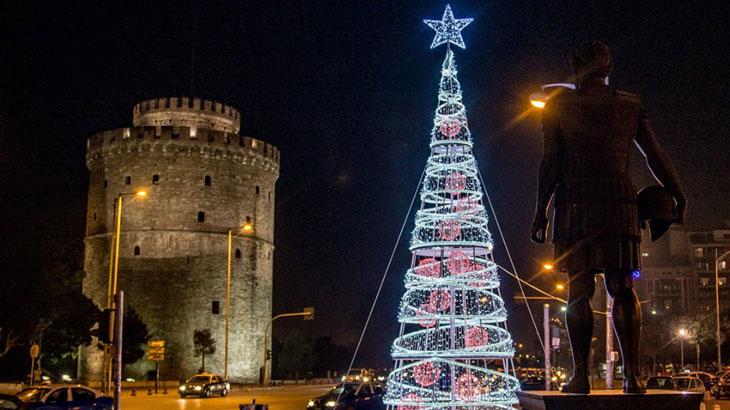 Χριστούγεννα Θεσσαλονίκη