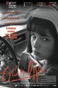 Αφίσα της ταινίας Εγώ, η Όλγα