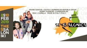 """Πάνω από 2000 χορευτές για το """"1st Sensualonica Dance Festival"""""""