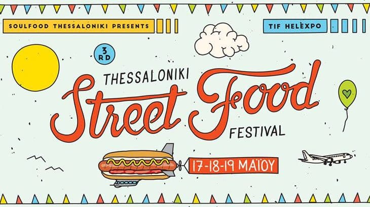 Thessaloniki Street Food Festival 2019