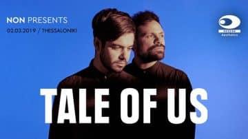 Οι NON Aesthetics παρουσιάζει τους Tale Of Us στο Principal Club Theater