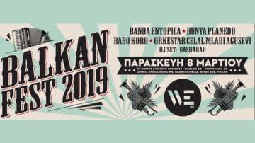 Balkan Fest 2019 στον Πολυχώρο WE