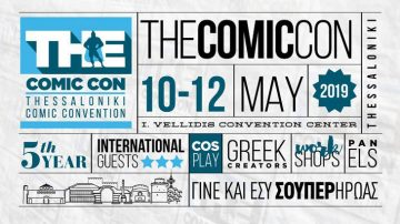 The Comic Con 5 - Thessaloniki Comic Convention - Το κορυφαίο comic convention επιστρέφει!