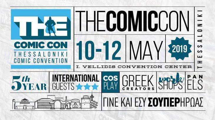 Δήλωση εκθεμάτων για την THE Comic Con 5 Comicon-thessaloniki-2019-730x410