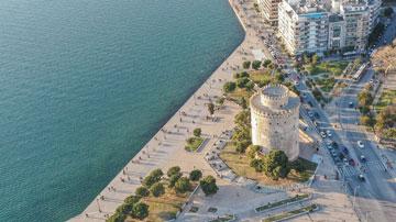 Προσφορές Θεσσαλονίκη