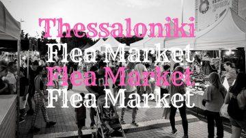 Thessaloniki Flea Market 2019