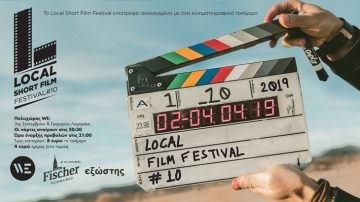 Local Short Film Festiva