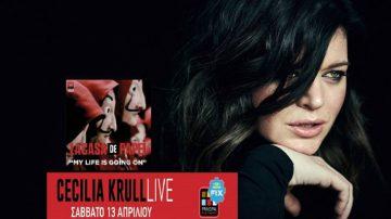 Η Cecilia Krull η «φωνή» της Σειράς-Φαινόμενο La Casa de Papel Live στο Principal Club Theater