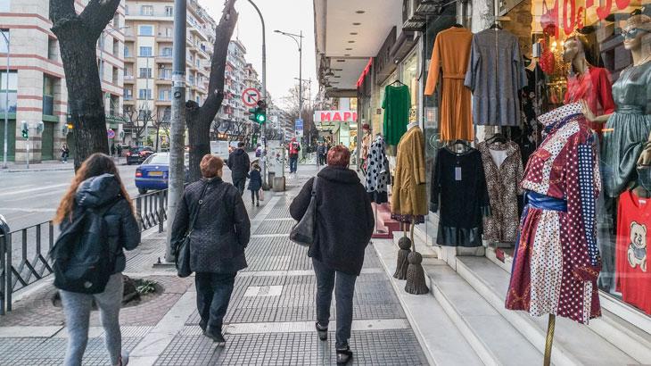 Καταστήματα Θεσσαλονίκης