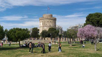Όσα μπορείς να κάνεις το τριήμερο στη Θεσσαλονίκη