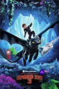 Αφίσα της ταινίας Πώς να Εκπαιδεύσετε τον Δράκο Σας 3