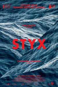 https://www.thessalonikiguide.gr/wp-content/uploads/2019/04/Styx.jpg