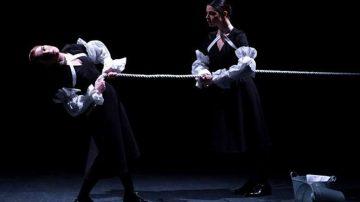 Folie à deux στο Θέατρο Άνετον