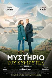 Αφίσα της ταινίας Το Μυστήριο του Κύριου Πικ