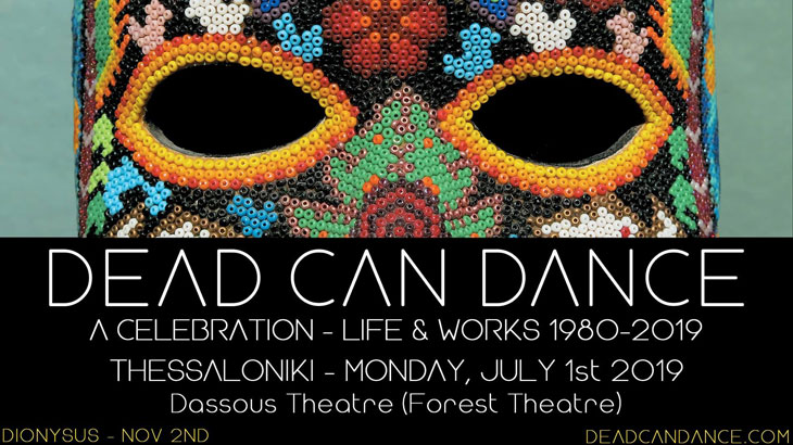 Οι Dead Can Dance στο Θέατρο Δάσους
