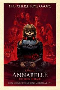 Αφίσα της ταινίας Annabelle Comes Home