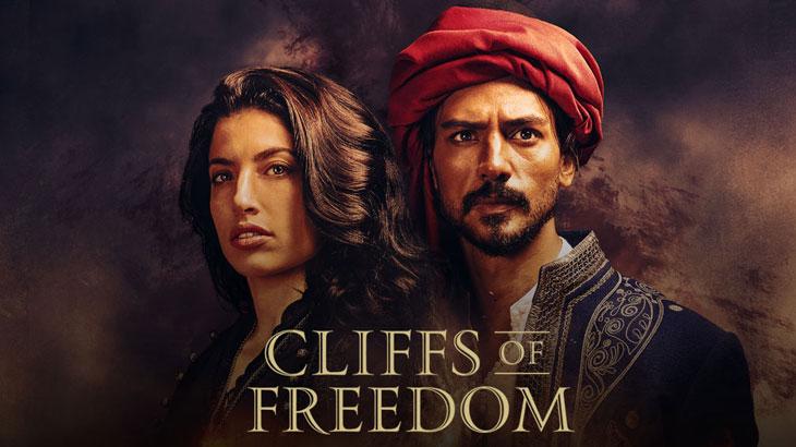 Οι Βράχοι της Ελευθερίας / Cliffs of Freedom