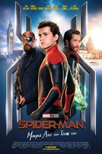 Αφίσα της ταινίας Spider-Man: Μακριά από τον Τόπο του (Spider-Man: Far from Home)