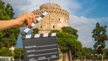 Κινηματογράφος Θεσσαλονίκη