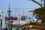 ΔΕΘ - Διεθνής Έκθεση Θεσσαλονίκης