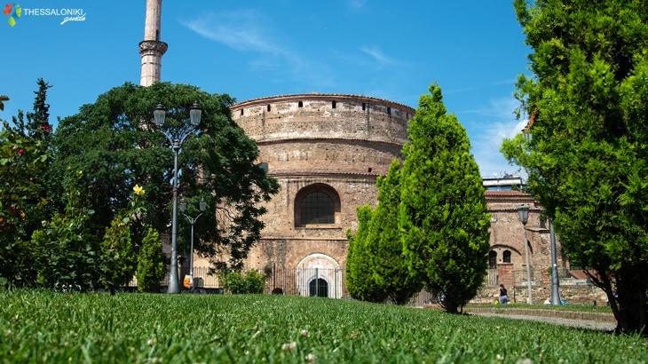 Ροτόντα Θεσσαλονίκη