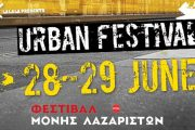 Urban Festival #2 με συναυλίες στο Φεστιβάλ Μονής Λαζαριστών